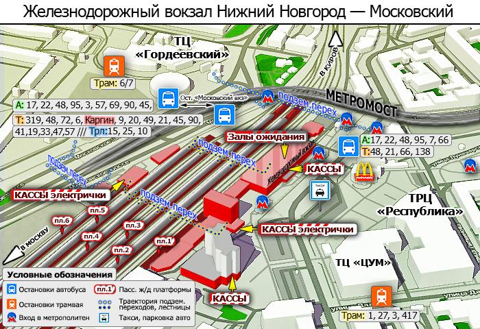 Железнодорожный вокзал в