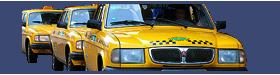 Нижегородское такси